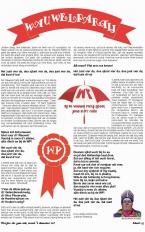 Vasteloavendstsiedónk-2018_Page_15
